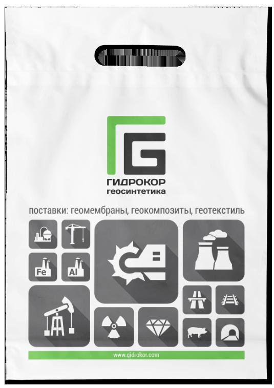 gg-pack
